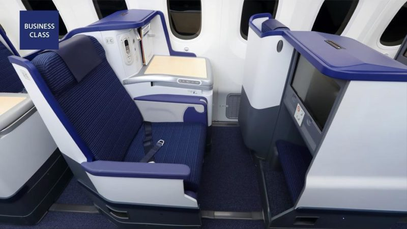 the best business class nippon airlines