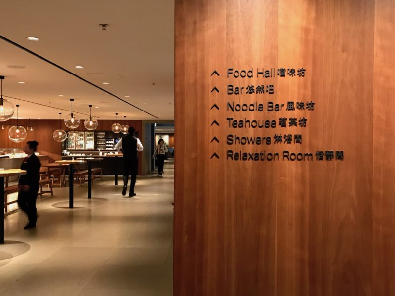 cathay pacific business class hong kong lounge services